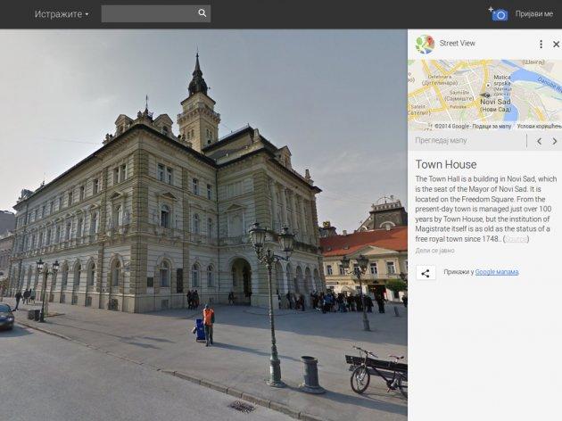 Ekapija Virtuelna Setnja Kroz Beograd Novi Sad I Nis Google