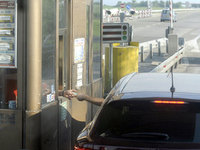 Zbog kazne za parking vraćanje sa granice