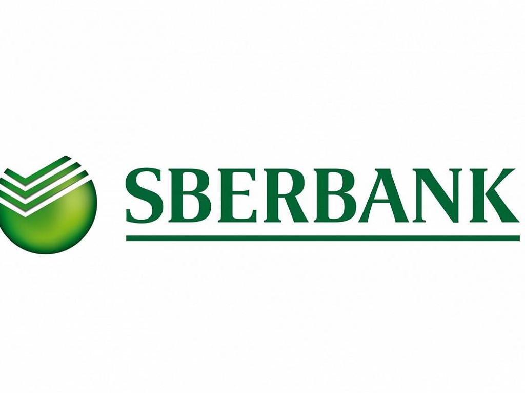 Sberbank uručila donacije na više adresa u Srpcu