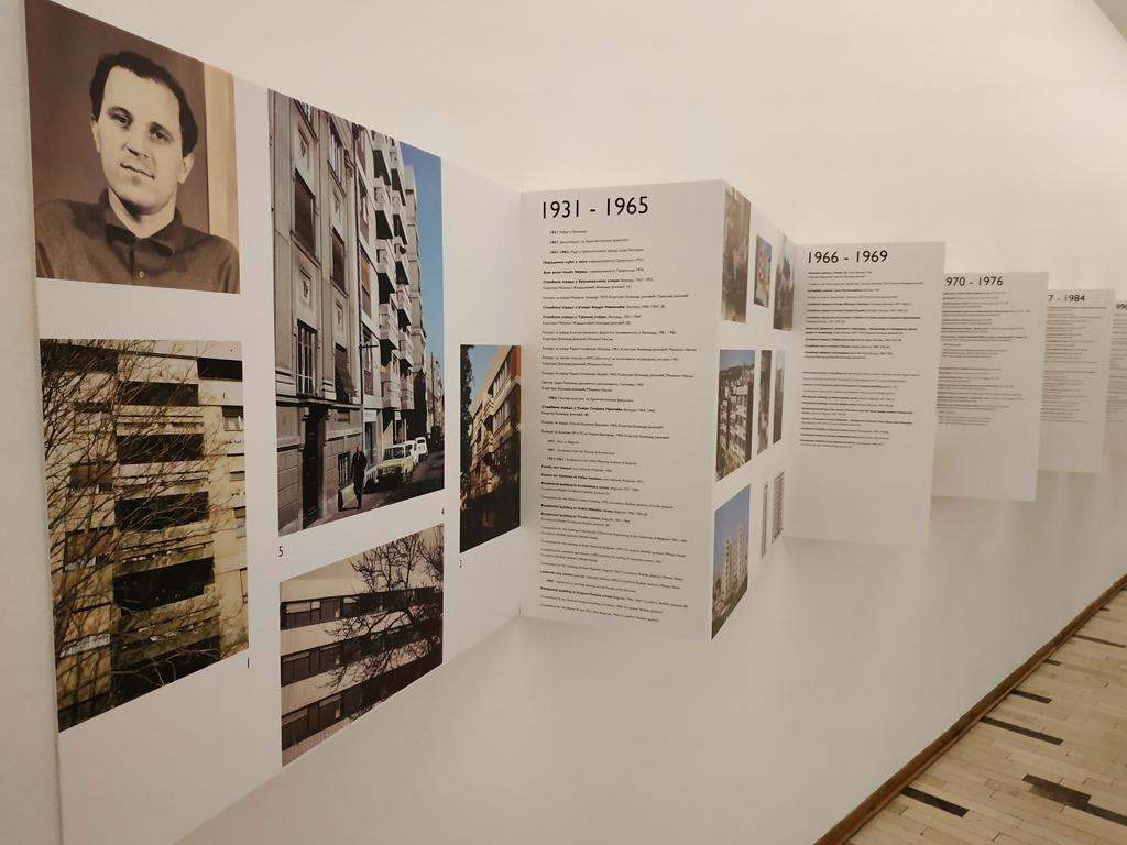 Brutalizam jugloslovenske arhitekture u fokusu 14. manifestacije BINA