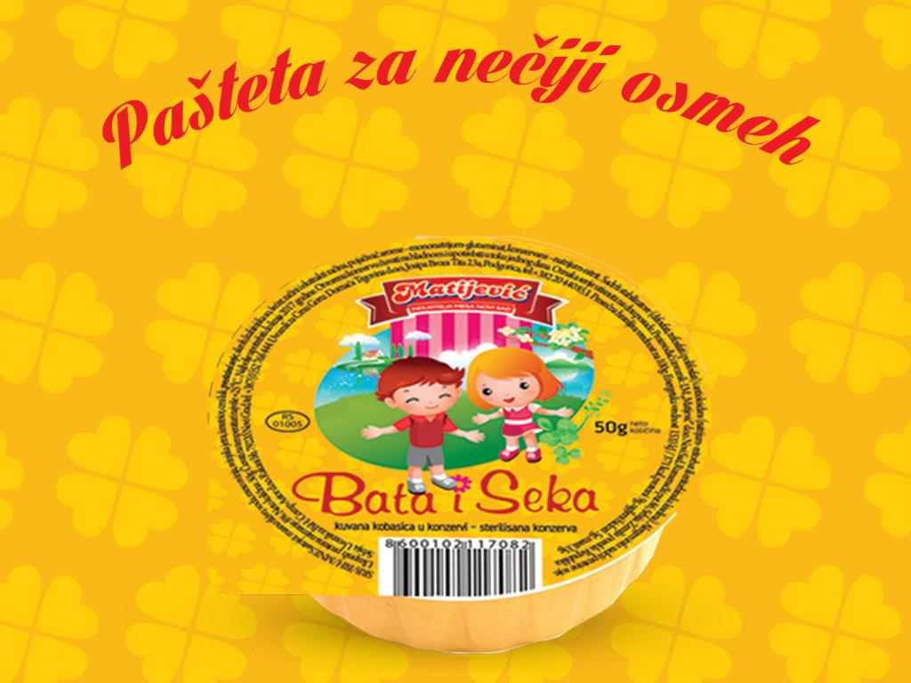 """Industrija mesa Matijević donirala 10% od decembarske prodaje """"Bata i seka"""" paštete za lečenje malog Olivera"""