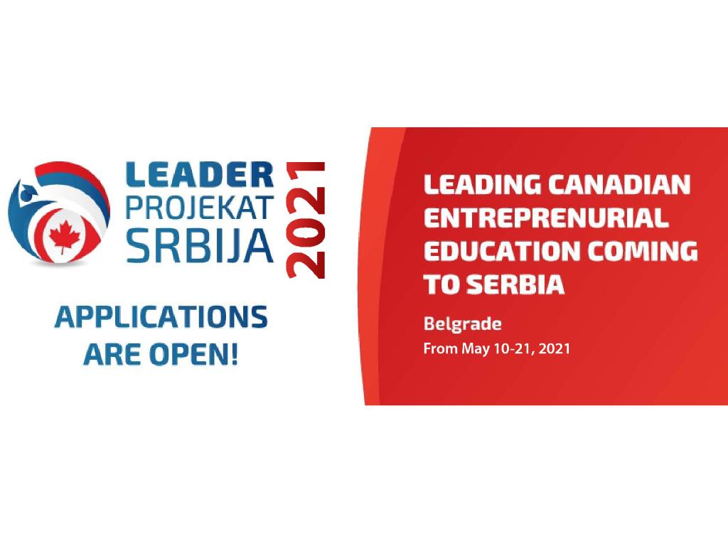 CANSEE organizuje virtuelni LEADER Projekat Srbija 2021 - Prijave su otvorene!