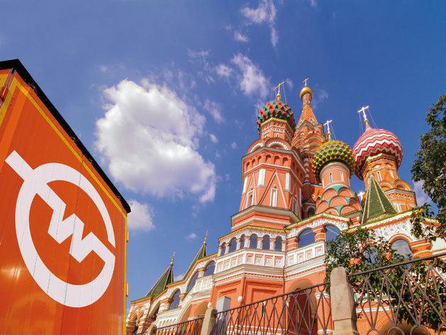 Gebrder Weiss pokreće zbirnu liniju od Beča do Moskve