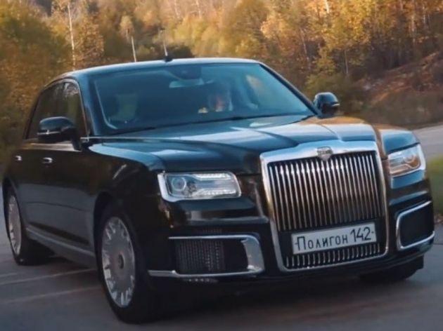 Rusija počinje proizvodnju luksuznih automobila Aurus