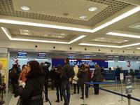 Serbien erwartet 600 Mio. EUR von Privatisierung des Belgrader Flughafens