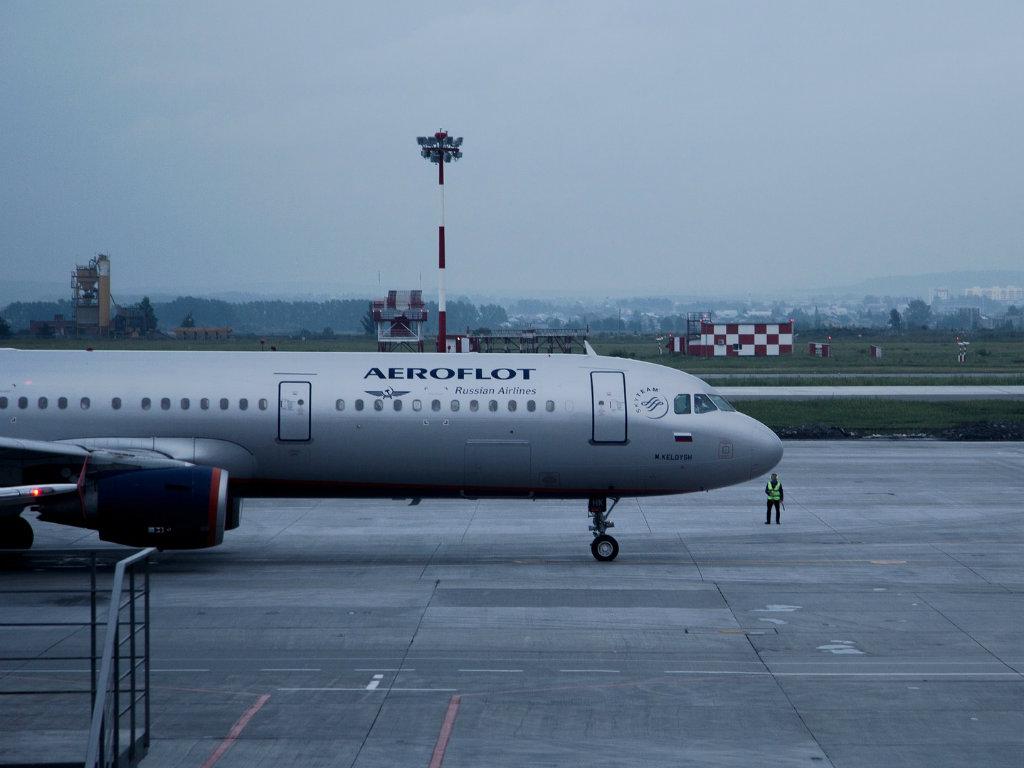Aeroflot neće letjeti za Zagreb do marta