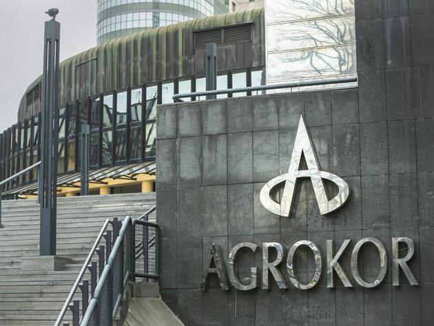 Mišković, Kostić i Drašković kupuju Agrokorove kompanije?