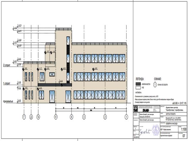 Projekat rekonstrukcije bolnice u Aranđelovcu predviđa dogradnju ambulantog dela i izgradnju nove hitne pomoći