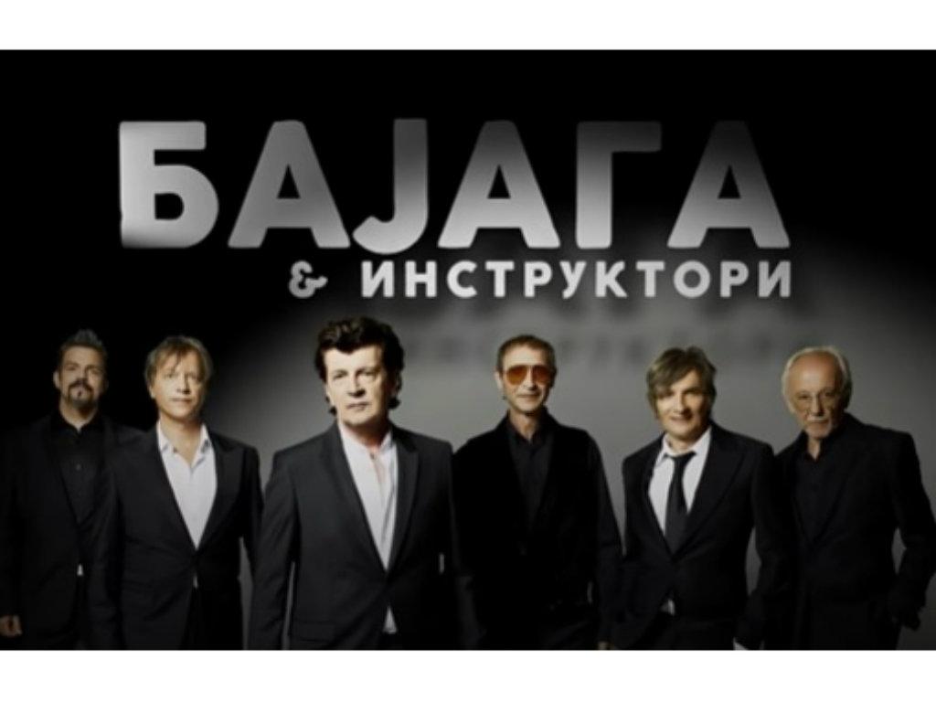 Novi album Bajage i Instruktora 14. septembra - Nove verzije Bajaginih pjesama, koje su otpjevali drugi