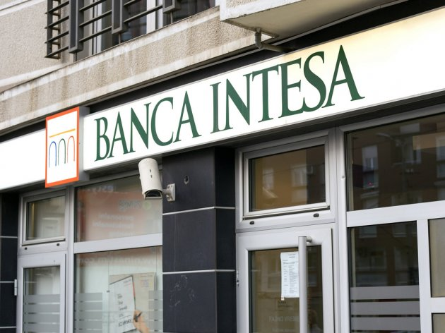 Intesa not to buy new banks in Serbia – Company for equity fund management founded
