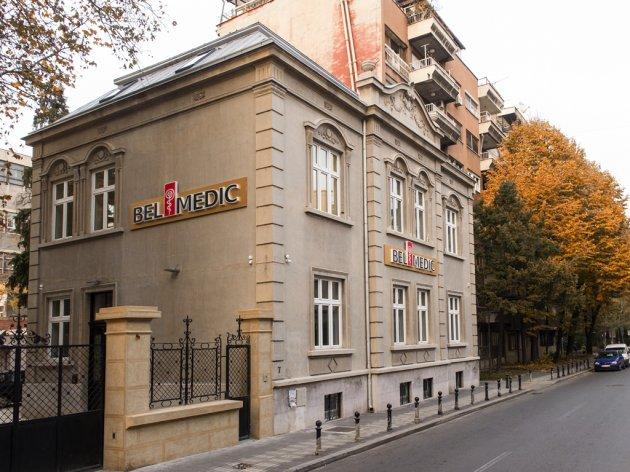 Medical center in Kneginje Zorke Street