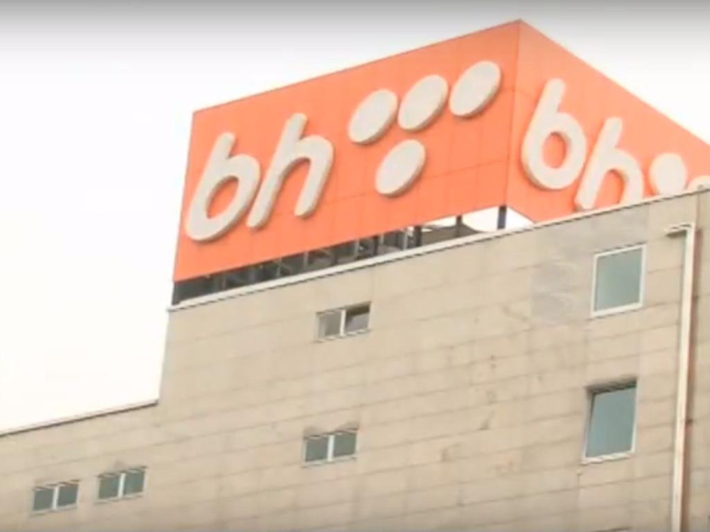 BH Telecom otvorio novi centar u Banjaluci