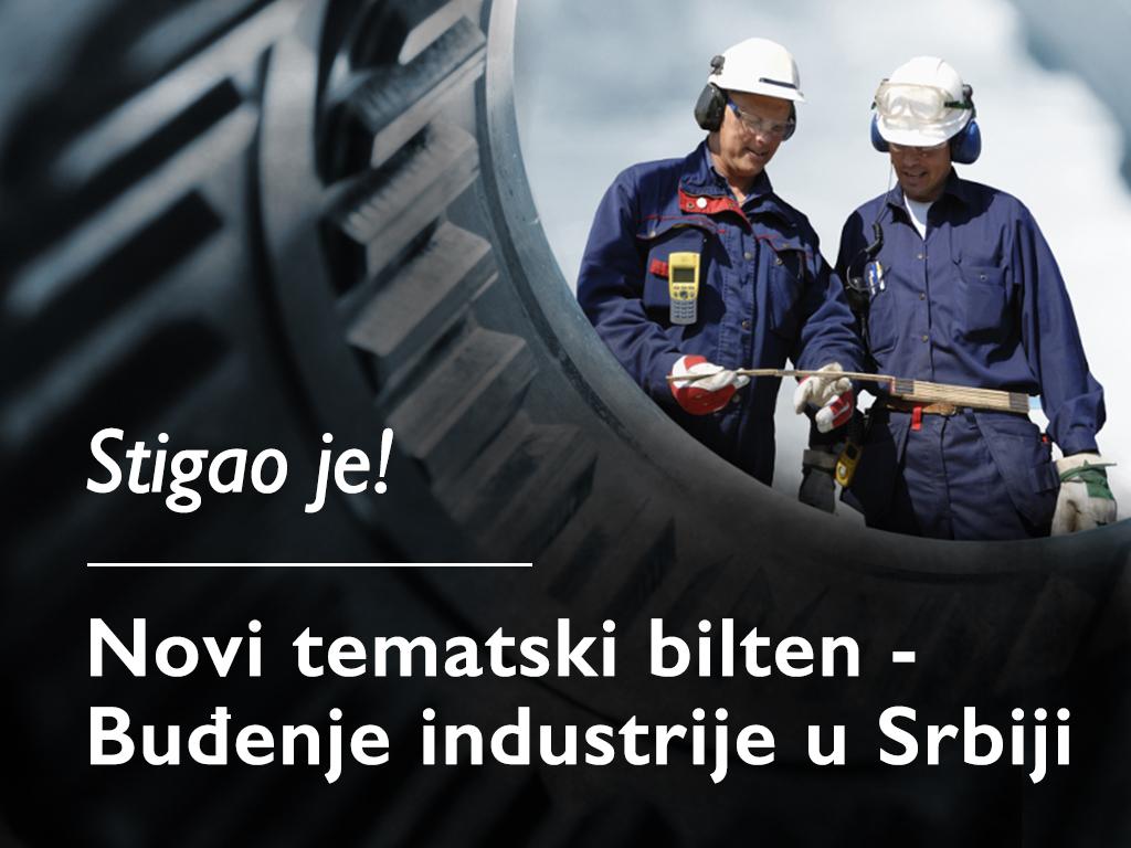 Buđenje industrije u Srbiji - Predstavljamo vam novi Tematski bilten eKapije