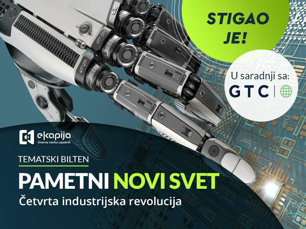 Industrijska revolucija 4.0 - Predstavljamo vam novi Tematski bilten eKapije