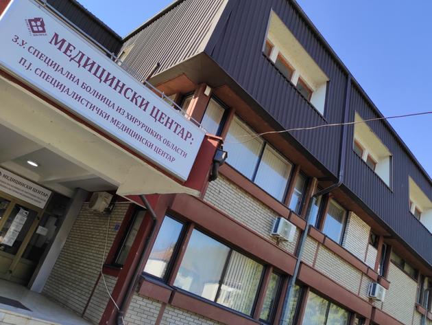 Medicinski centar Milići
