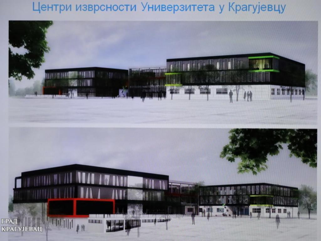 Nastavljena izgradnja Centra izvrsnosti u Kragujevcu