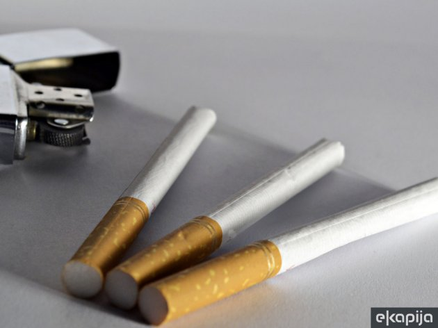 "Other cigarettes from Rovinj soon - ""British American Tobacco""  to acquire Croatian TDR"