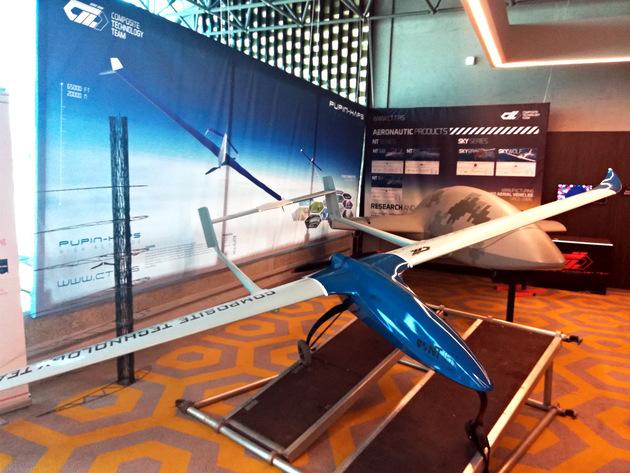 Bespilotne leteliceComposite Technology Team