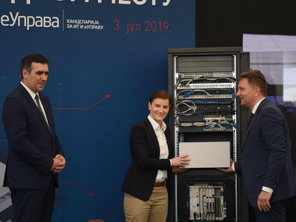 Počela izgradnja Državnog data centra u Kragujevcu -  Investicija od 30 mil EUR