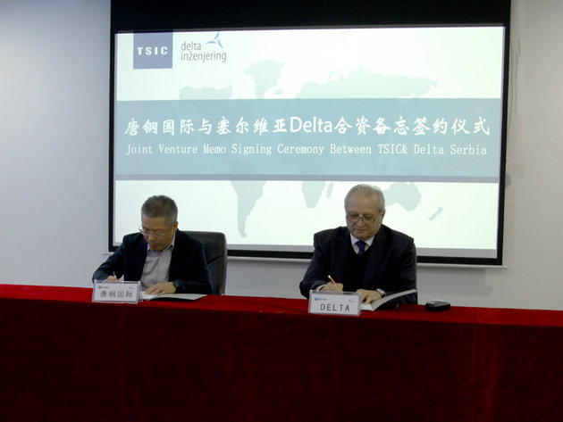 Liu Yuansheng, president of Tangsteel, and Vojislav Todorovic, president of Delta Inzenjering Group, at the signing of the contract