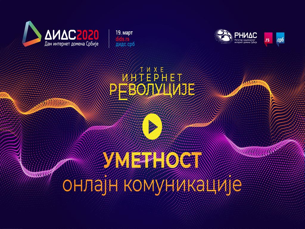 Počinje registracija za 11. konferenciju Dan internet domena Srbije