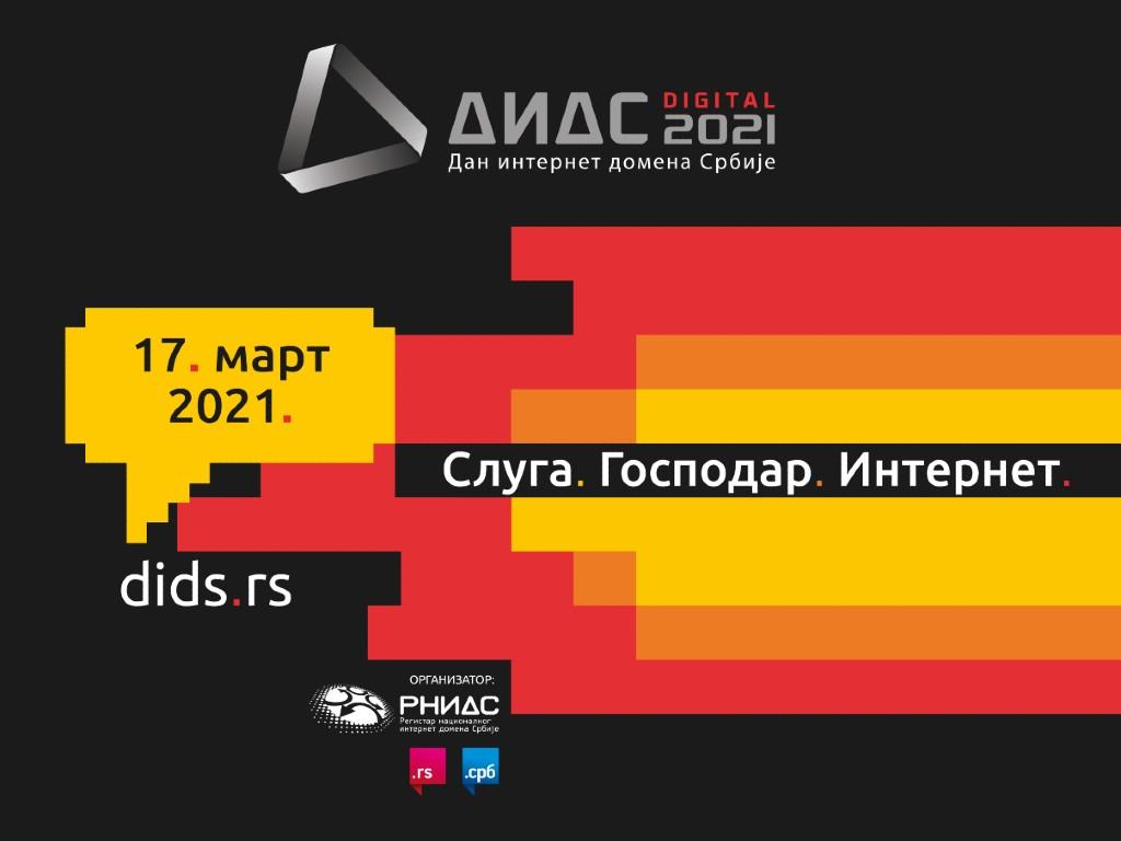 DIDS 2021 Digital - Jedna od najpoznatijih konferencija posvećenih internetu biće organizovana onlajn 17. marta
