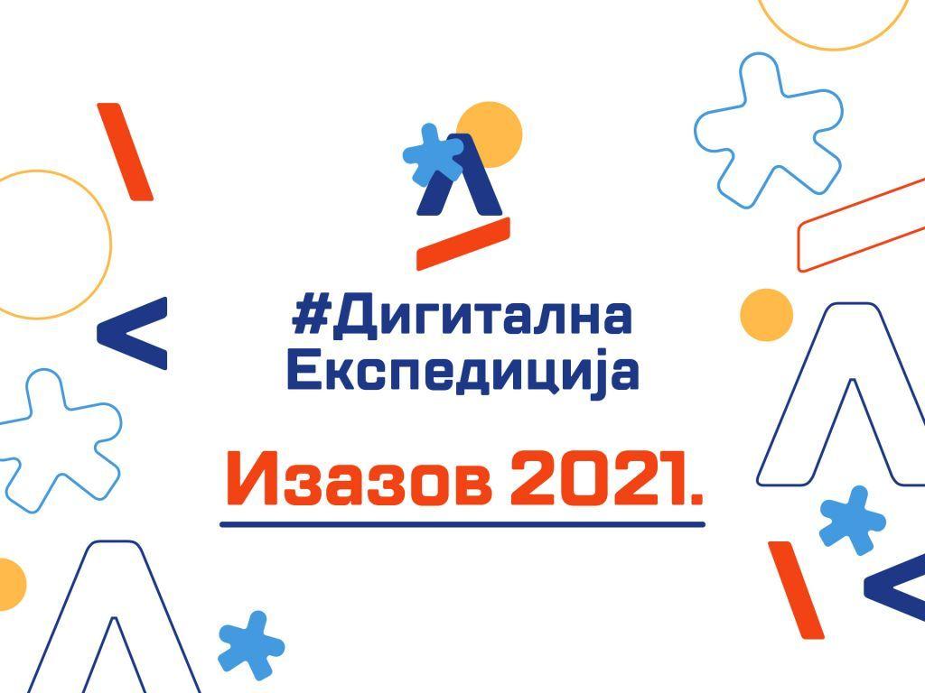 """Takmičenje za najbolja digitalna rešenja u obrazovanju """"Digitalna ekspedicija Izazov 2021"""""""