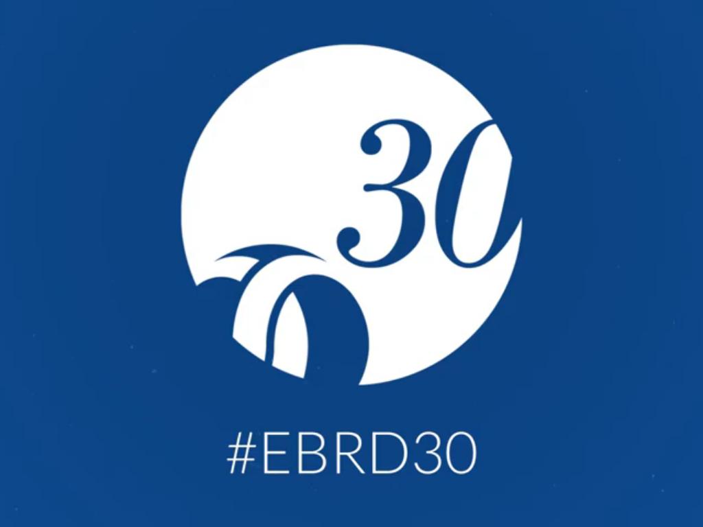 EBRD slavi 30 godina poslovanja (VIDEO)