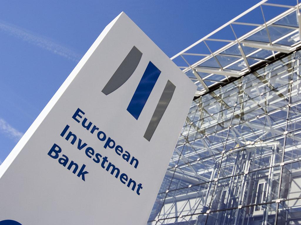 Predstavljeni godišnji rezultati EIB - Prioriteti u 2021. mala i srednja preduzeća i digitalizacija
