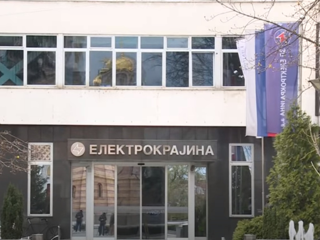 Elektrokrajina ukida 12 radnih jedinica