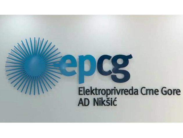 """EPCG donira sredstva """"za ljepšu i zdraviju Crnu Goru"""" - Akcija ozelenjavanja bolničkih površina"""