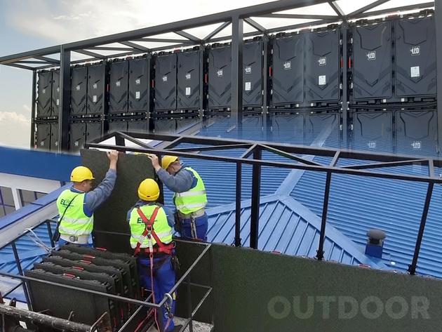 Kompanija Elsat gradi fabriku LED ekrana