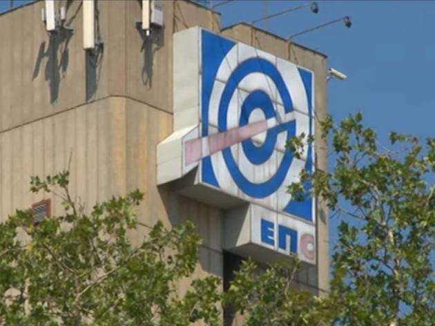 Deo Sindikata EPS-a nastavlja protest i traži smenu v.d. direktora Milorada Grčića - Milan Đorđević odbacio odluku o opozivu