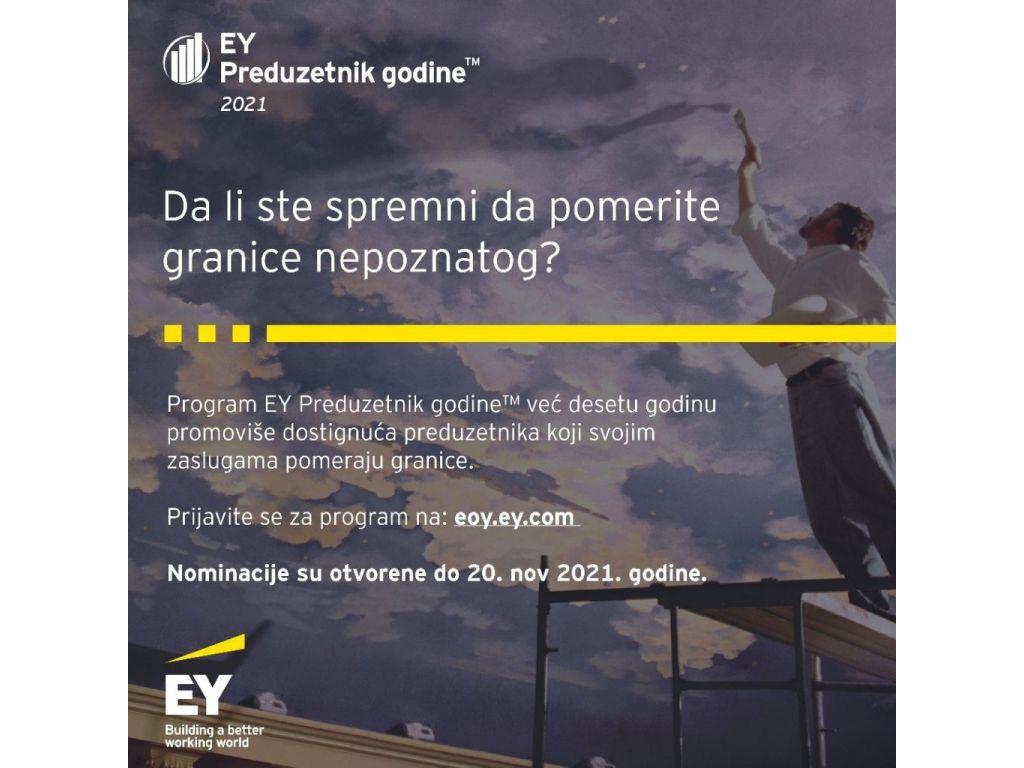 EY po deseti put bira najuspešnijeg preduzetnika u Srbiji