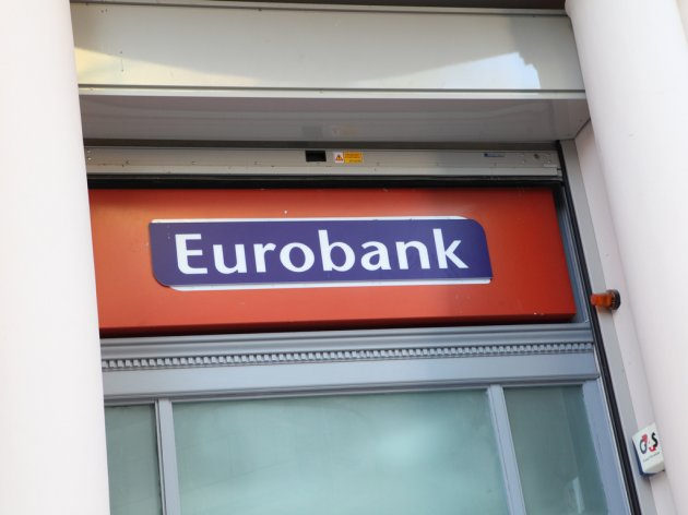 Sale of Eurobank Serbia not planned – Profit in seven months of 2017 reaches RSD 1.7 billion