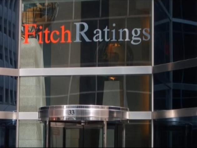 Agencija Fich povećala kreditni rejting Srbije