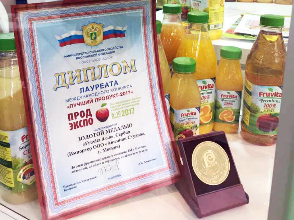 Fruvita dobila zlatnu medalju na sajmu Prodexpo u Moskvi - Nagrađeni sveže ceđeni sokovi od breskve i kajsije