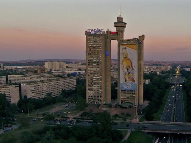 Zapadna kapija Beograda - Geneksova kula