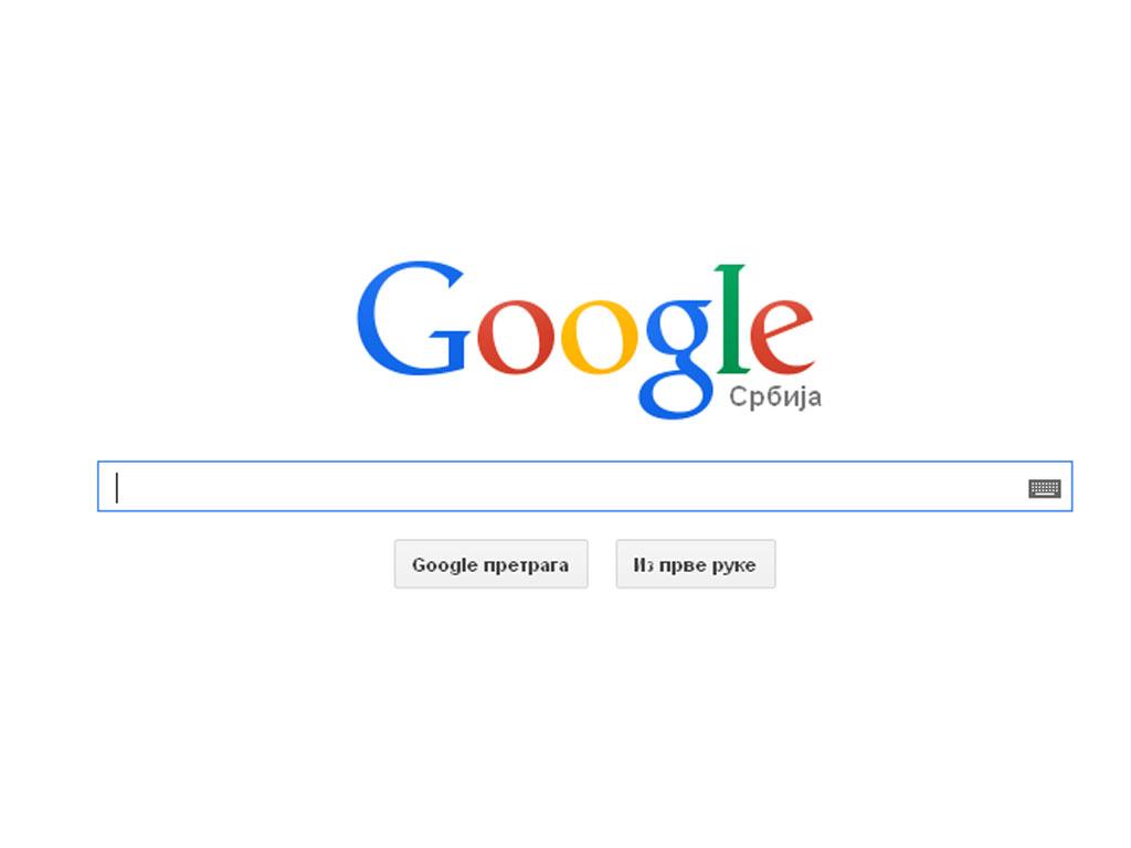 Google objavio listu najtraženijih pojmova u 2019.