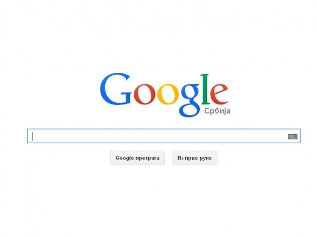 Google postigao dogovor u Francuskoj o plaćanju preuzetih sadržaja