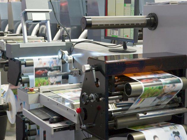 U Gornjem Milanovcu u planu gradnja pogona štamparije