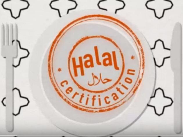 Malezijska međunarodna virtuelna halal izložba od 9. septembra do 31. decembra
