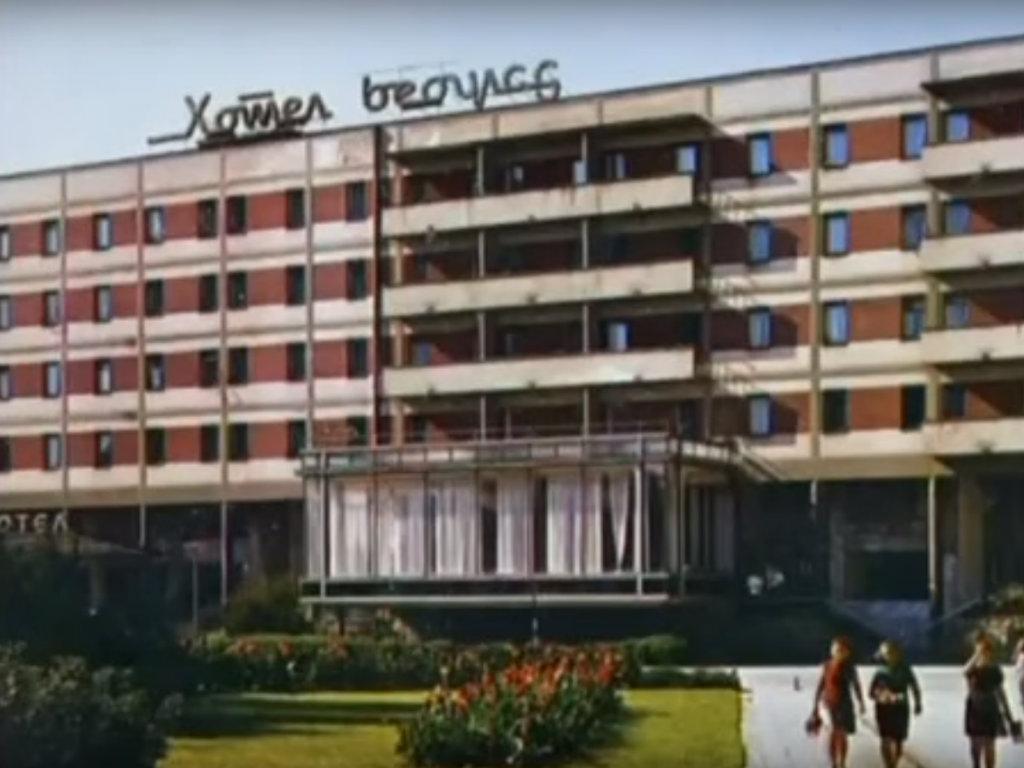 Prodat hotel Beograd u Leskovcu - Gazde žele da mu vrate stari sjaj