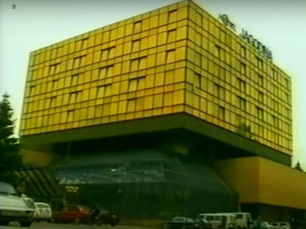 Nekadašnji izgled hotela Jagodina