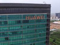 Huawei otvara regionalni centar za inovacije u Beogradu - Kineski tehnološki div i Vlada Srbije razvijaju projekat pametnih gradova