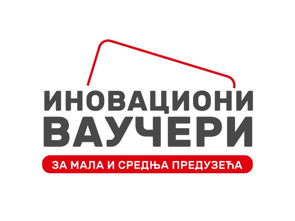 Raspisan javni poziv za dodelu vaučera u vrednosti do 800.000 dinara