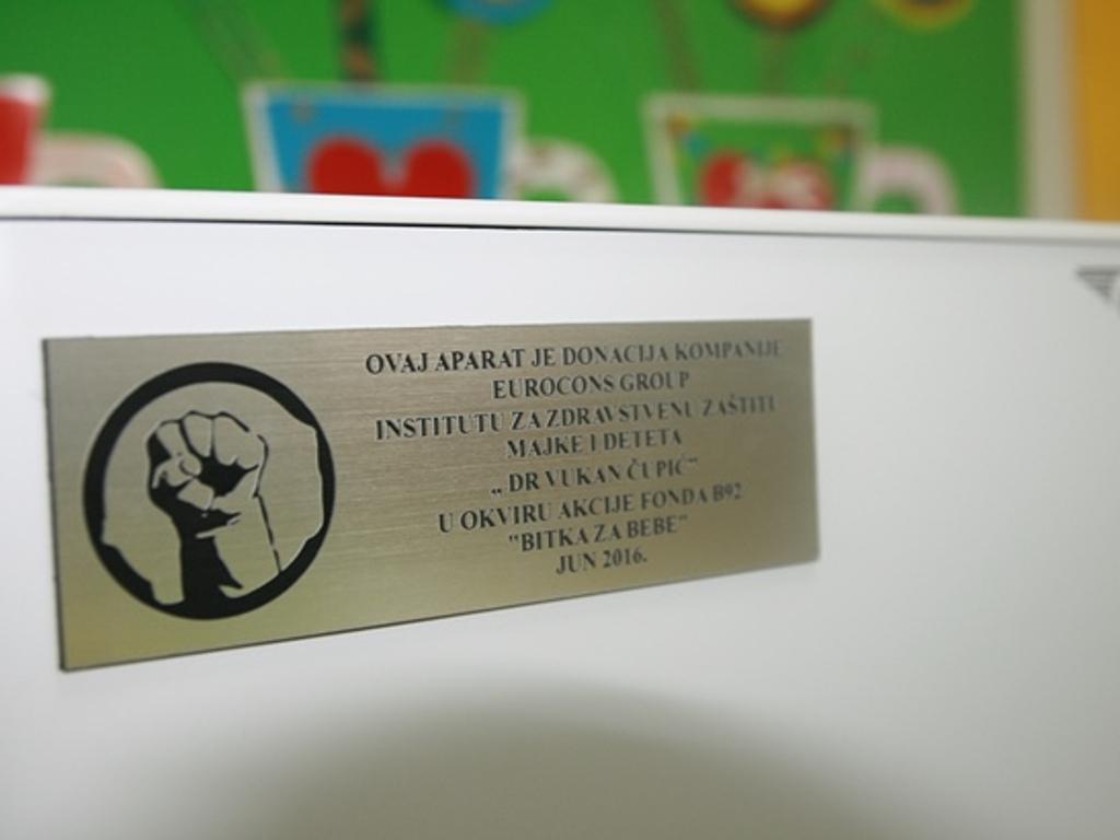 Institutu za majku i dete doniran aparat za prečišćavanje vazduha