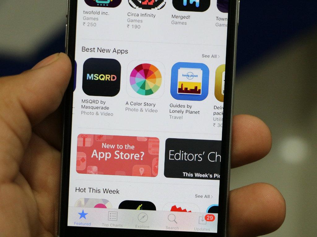 Crna Gora od danas zvanično na App Store-u