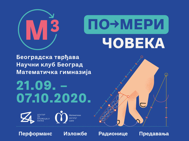 Izložba o ženama u matematici na Savskom šetalištu na Beogradskoj tvrđavi