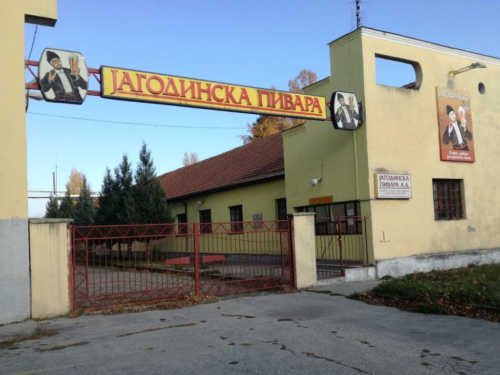 Jagodinska pivara i dalje bez vlasnika - Rok za nove ponude 18. februar